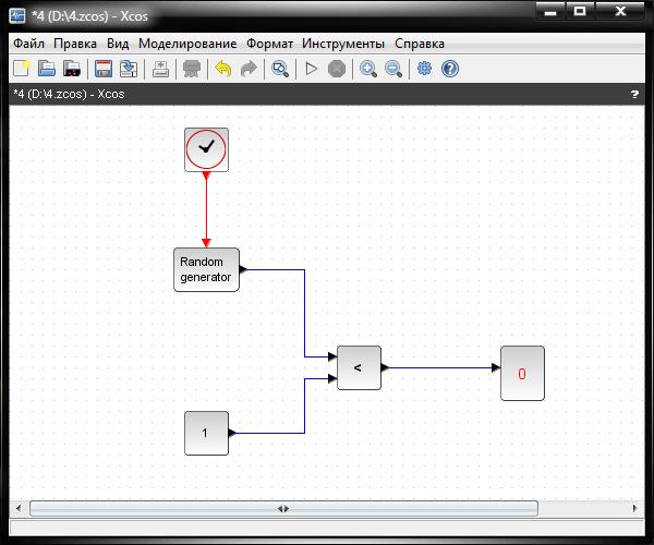 Моделирование систем в программной среде Scilab & Xcos 5 5 1