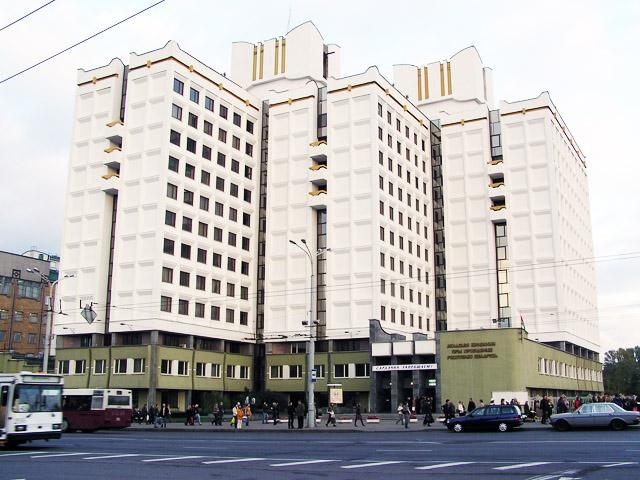 Государственные органы и организации Беларуси