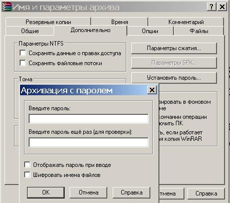 Скачать программу для установки пароля папки и файлы