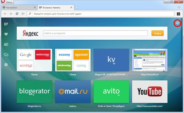 скачать бесплатно браузер опера 36