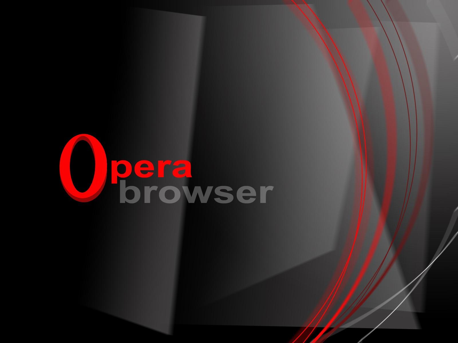 Браузер  Быстрый браузер  Скачать бесплатно  Opera