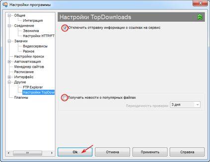 Download master для яндекс браузера
