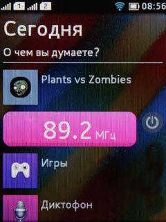 Вконтакте приложения аша нокиа 501 для