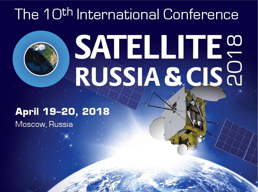 X Международная конференция Satellite Russia & CIS 2018: дорога в космос