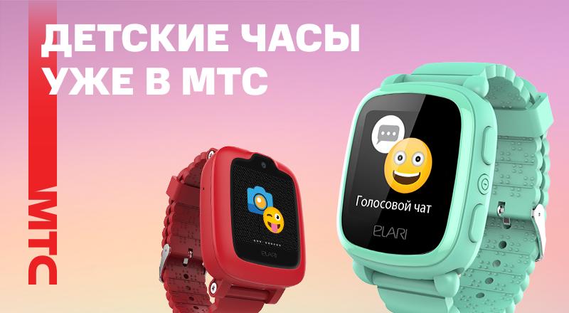 Амтс стоимость часы apple часов стоимость