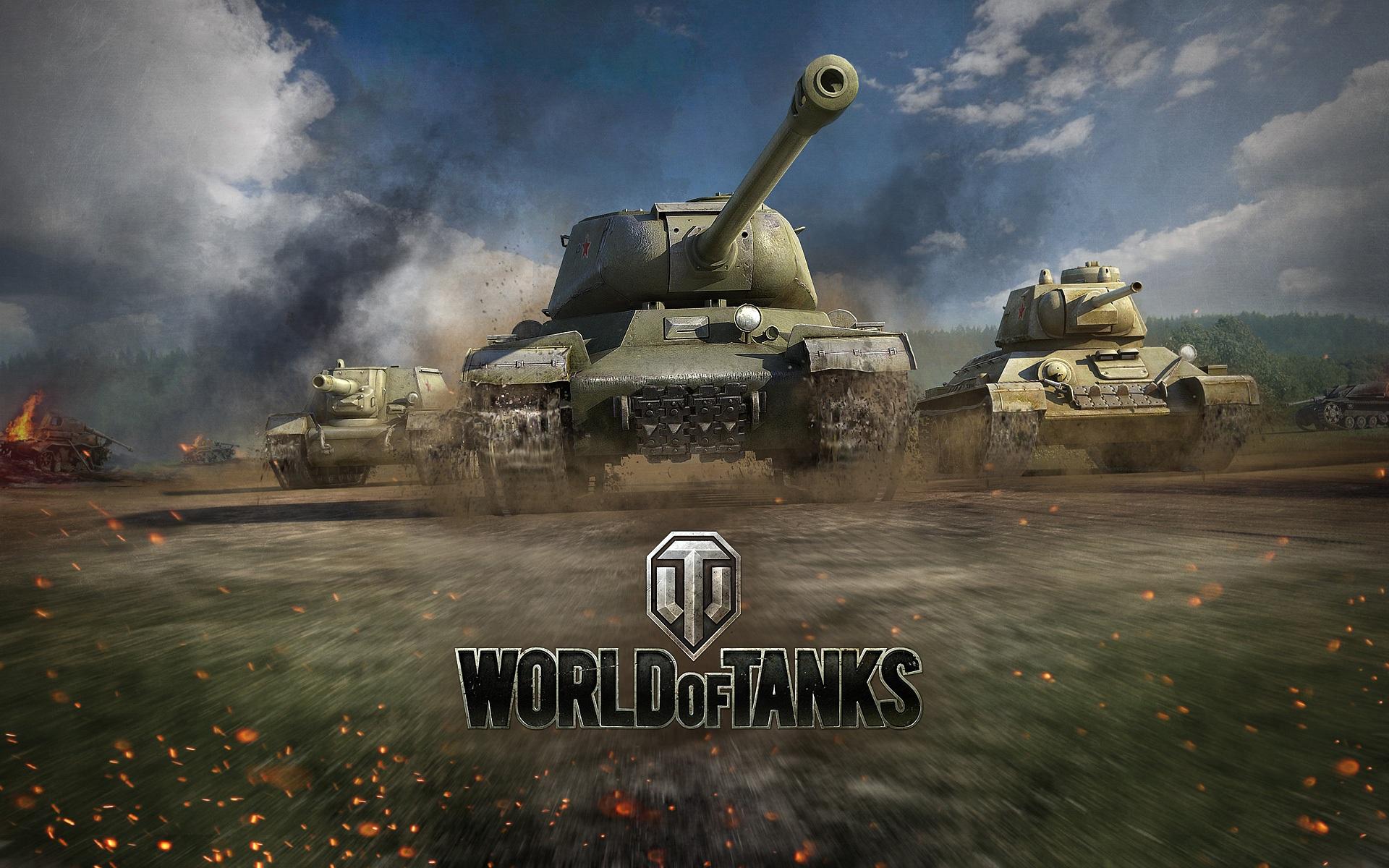 Первенство в игре World of Tanks