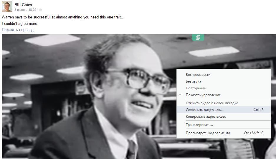 Uiscom.ru номер телефона