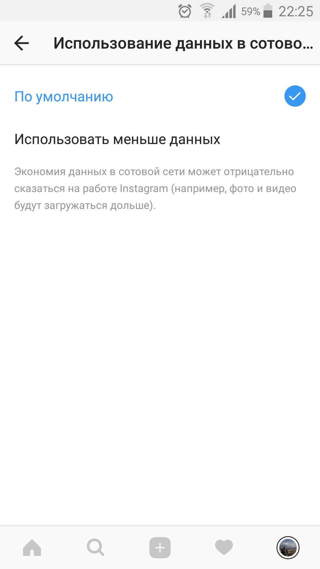 как посмотреть аватарку пользователя в instagram полностью