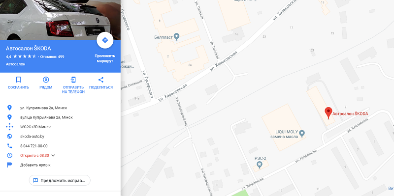 гугл карты панорама улиц онлайн кредит наличными в севастополе от российских банков