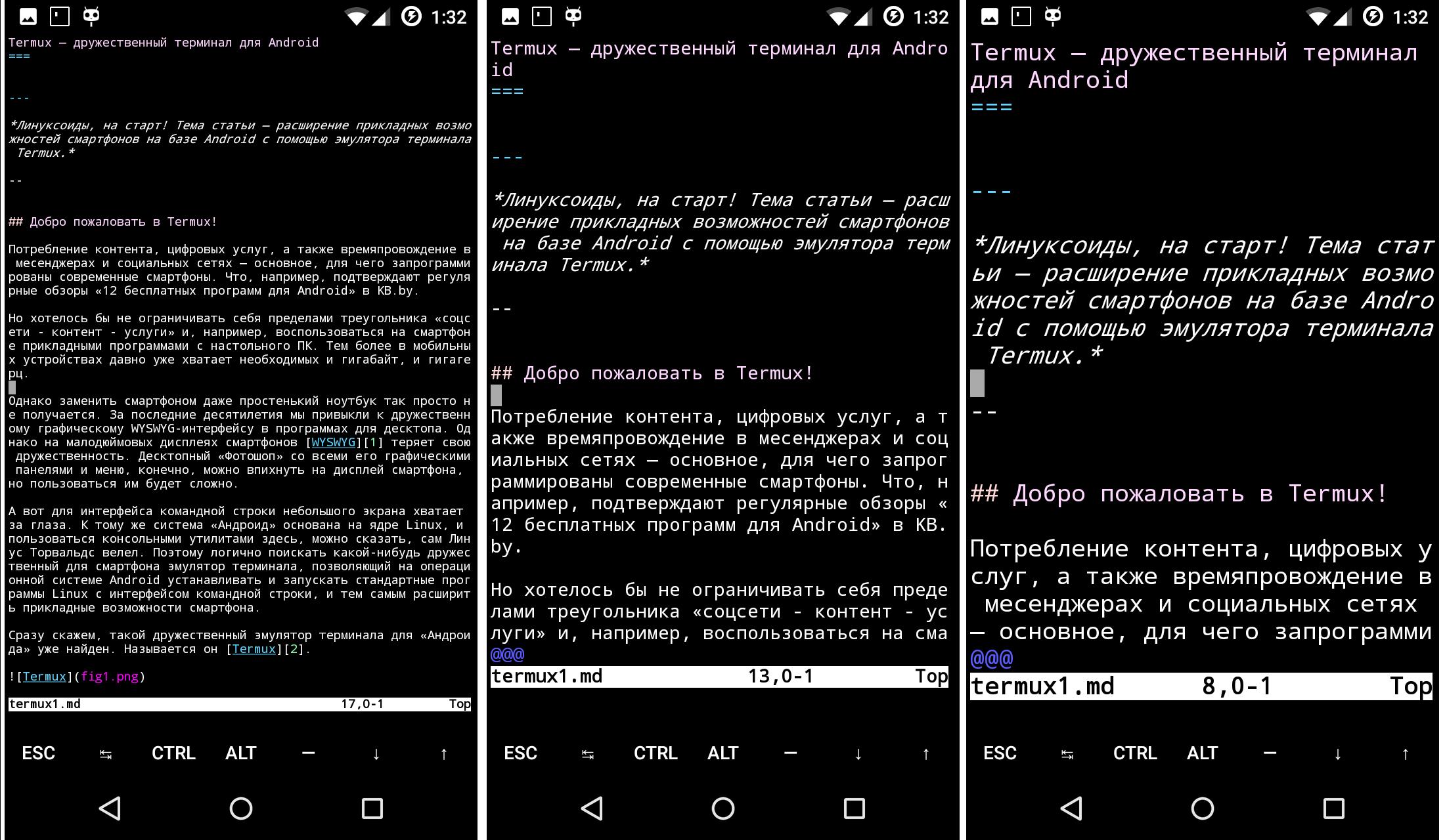 Termux: дружественный терминал для Android | KV by