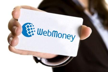заявка на кредит без электронной почты по номеру телефона