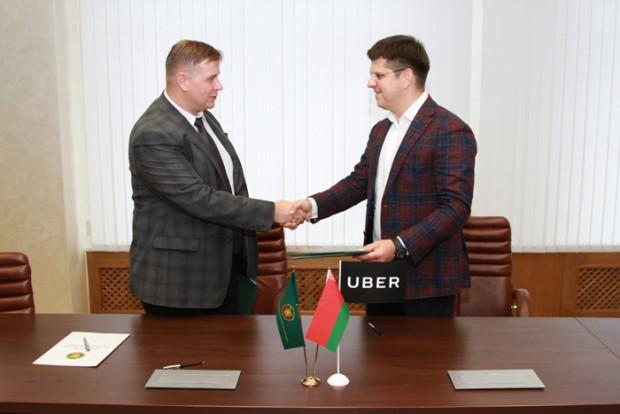 Uber иМНС подписали соглашение осотрудничестве