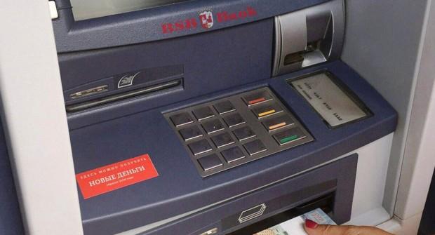 4 банка отключили карточки БСБ Банка отобслуживания