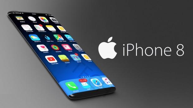 «Макдоналдс» случайно слил данные обiPhone 8