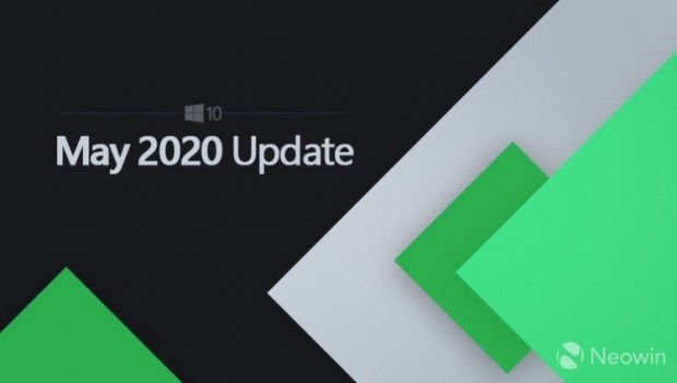 windows10 may 2020 update