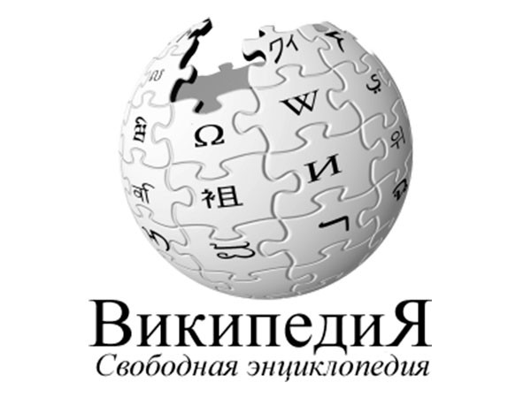Wikipedia for Android - APK Download | 450x600