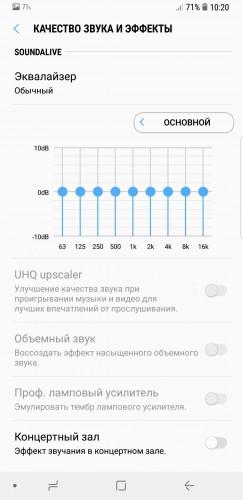 Обзор смартфона Samsung Galaxy Note 8 | KV by