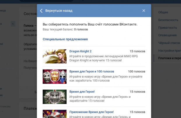 18 таємниць і прихованих можливостей «ВКонтакте»