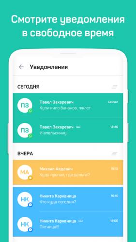12 кращих безкоштовних Android-додатків в липні