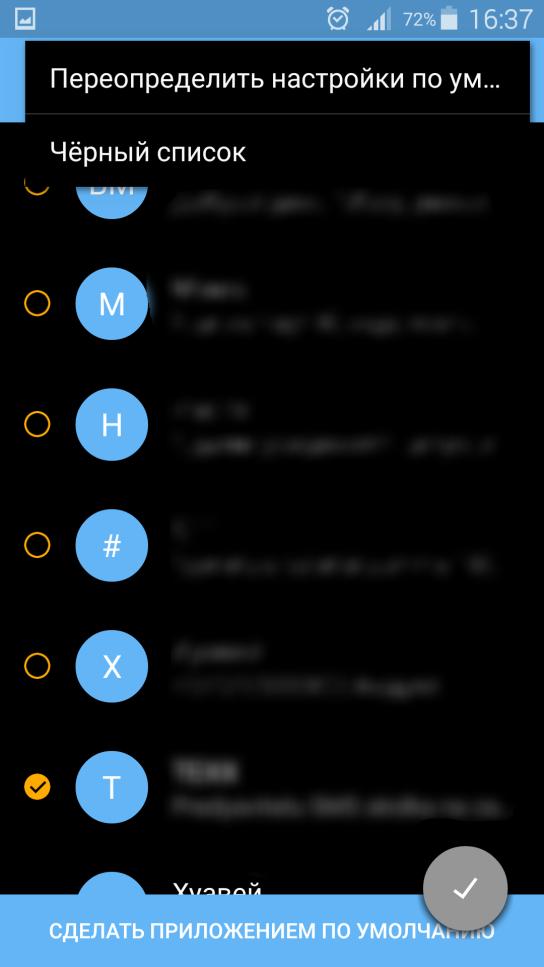 Приложение которое видит сквозь одежду для андроида