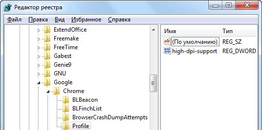 Как включить режим HiDPI в Chrome | KV by