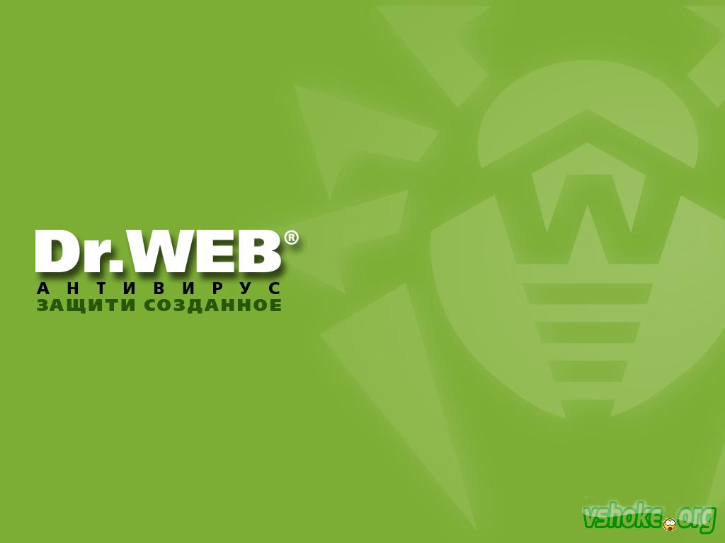 Она производит обновление антивирусных баз для Dr.Web через Интернет