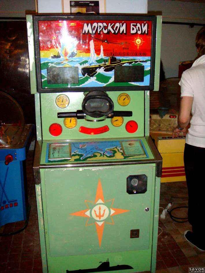 Babooshka Игровой Автомат Играть