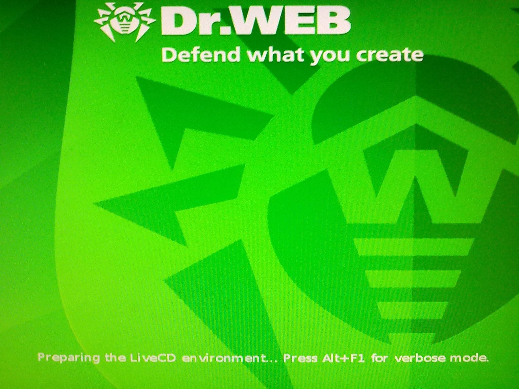 взлома веб-серверов, работающих под управлением операционной системы Linux,
