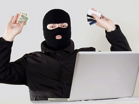Взлом CITIBANK. Просмотреть все записи в рубрике Статьи. haker1.