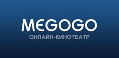 Megogo - фото 2