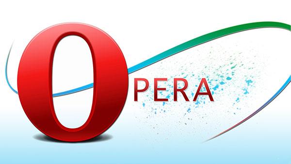 Opera Скачать Последняя Версия - фото 9