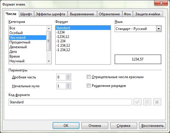Libre Office Calc vs. Microsoft Office Excel 2010 KV.by