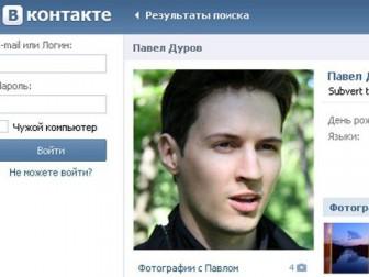 Павел Дуров и его правила