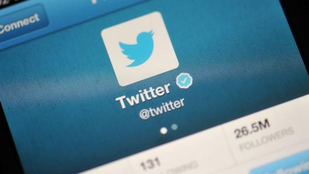 Юзеры социальная сеть Twitter сейчас смогут верифицировать аккаунты онлайн