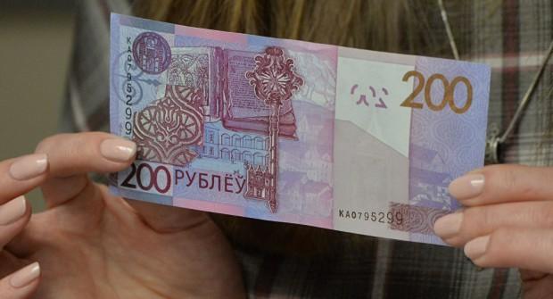 Летом заработной платы IT-работников в Беларуссии составляли около 3426 руб.