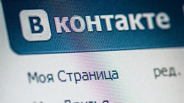 В соцсети «ВКонтакте» будет внедрена система денежных переводов