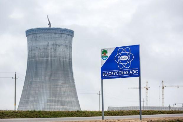 Чехия согласилась сРоссией обучастии встресс-тестах Белорусской АЭС