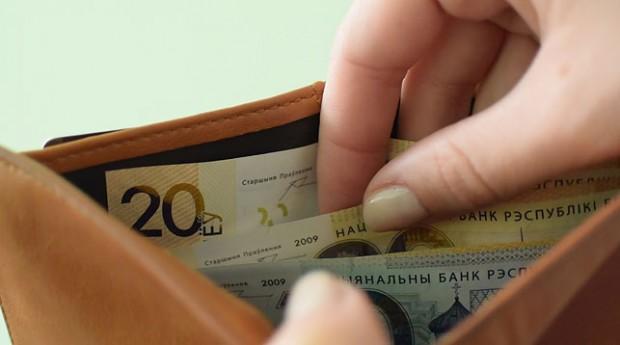 Белстат: всередине сентября упали номинальные и настоящие заработной платы