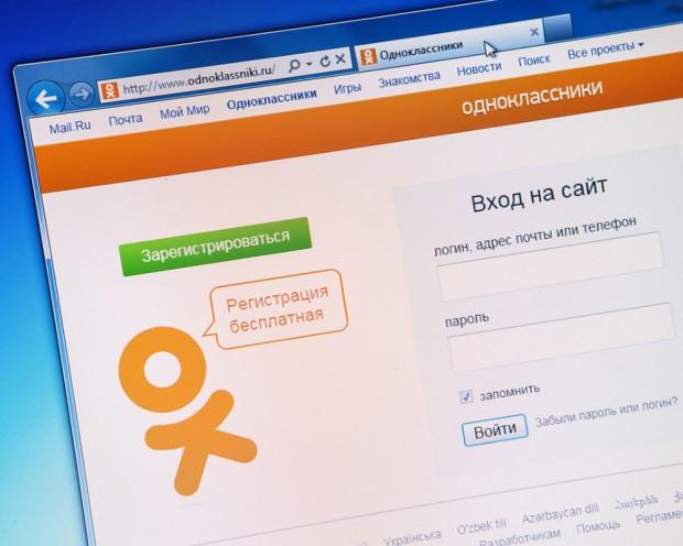В «Одноклассниках» ввели возможность откладывать старт видеотрансляций