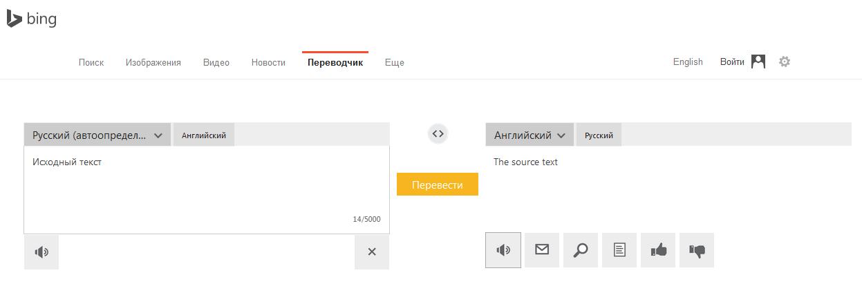 Ключ К Переводчик Promt Professional 8.0 90